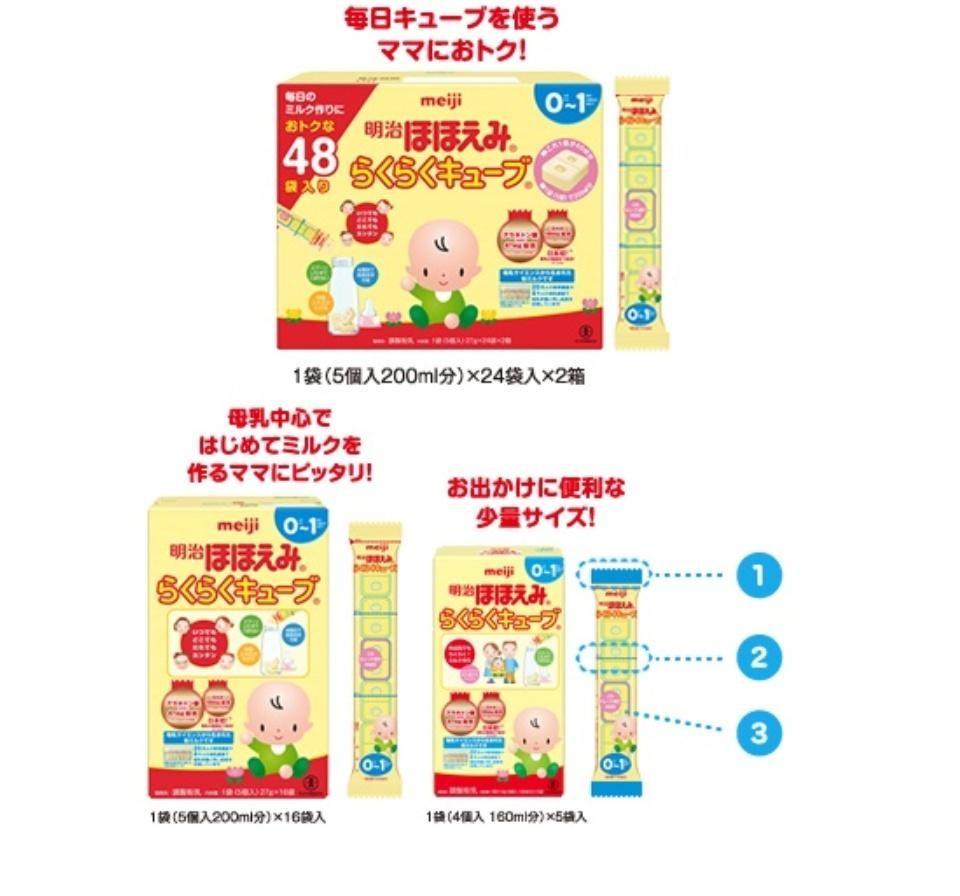 Sử dụng sữa Meiji thanh cho trẻ sơ sinh có tốt không