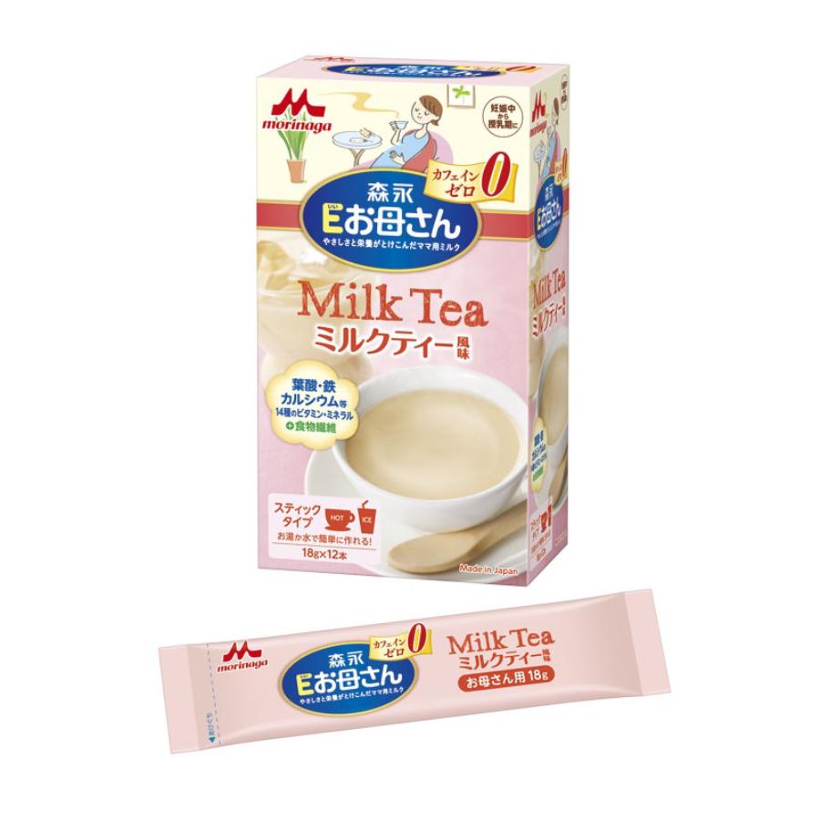 sữa bầu morinaga có tốt không
